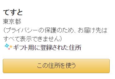 amazon11ほしい物リスト