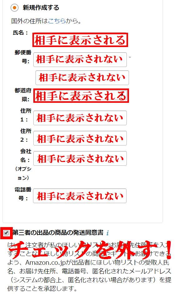 amazon12ほしい物リスト