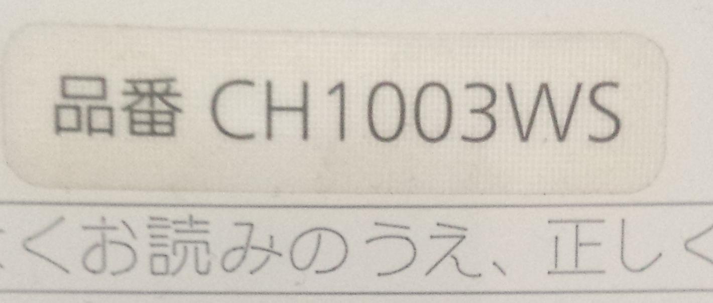 CH1003WS