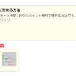 Simplicityのブログカードをカスタマイズする-色とモバイル表示
