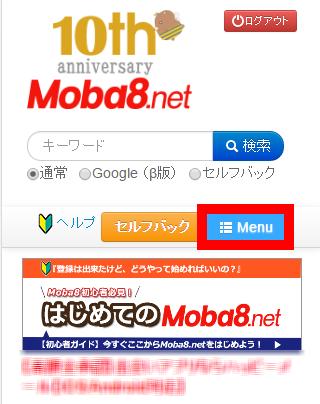 moba8top