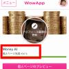 WowAppで個人ページ完成が100%にならない時の対処法