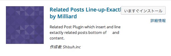 milliard-plugin2