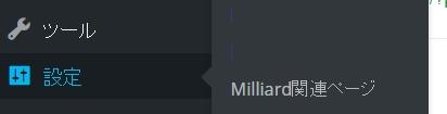 milliard-setting